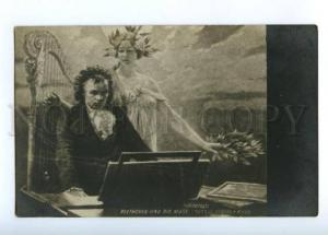 176267 BEETHOVEN Composer & MUSA HARP by EICHSTAEDT vintage PC