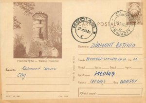 Romania postal stationery postcard Targoviste Chindia tower