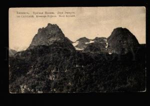049526 CAUCASUS SOCHI Red Glade mountain Echwart Vintage