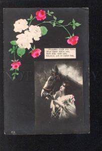 031926 HORSE & Lady w/ Long Hair. Vintage Photo PC