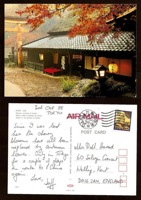 JAPAN POSTCARD  STAMP SAGANO OUTSKIRTS OF KYOTO