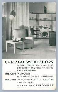 CHICAGO IL CENTURY OF PROGRESS WORKSHOPS VINTAGE ADVERTISING POSTCARD