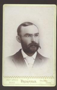 REAL PHOTO CABINET CARD OURAY COLORADO BOWMAN MAN GLASSES 1894 MOUSTACHE
