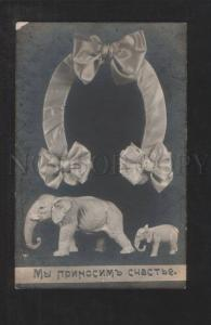 073441 Happy ELEPHANT Figures HORSE-SHOE Vintage RUSSIAN PHOTO