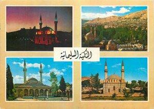 Syria Postcard Damascus Solomon's Tekyeh different aspects