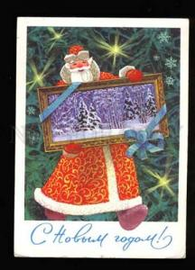 042621 Grandfather FROST as Painter SANTA CLAUS old Russian PC