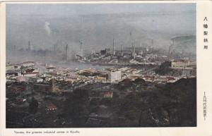 YAWATA, Japan, 1900-1910's; The Greatest Industrial Center In Kyushu