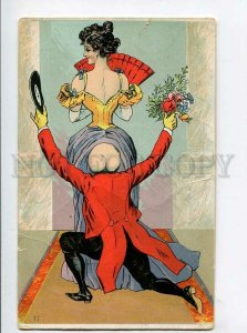 3139876 Caricature COMIC Lady w/ Gentleman HEAD as Lady Pop OLD