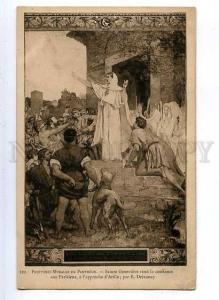 183961 FRANCE LAURENS tomb painting pantheon DEATH Vintage