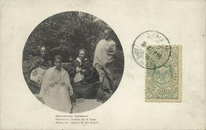 ethiopia abyssinia, Ladies of the Court (1909) RPPC, Stamp
