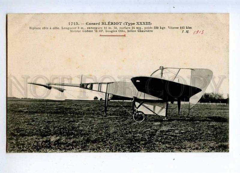 205306 FRANCE AVIATION airplane Bleriot type XXXIII #1715
