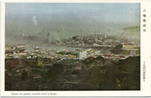 japan, KYUSHU YAWATA, Industrial Center (1940s)