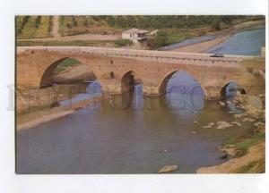 271984 USSR Azerbaijan Kazakh District Red Bridge River Khram-Chay 1970 y