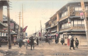 Kobe Japan Aioicho Dori Market Scene Antique Postcard KK1484