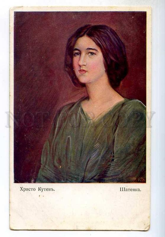 245073 Woman BELLE brown hair by CHRISTO KUTEW Vintage PC
