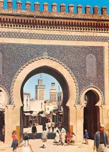 Morocco Fes Bab Bouijloud