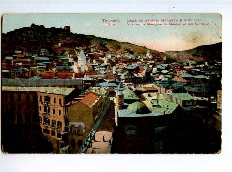 248512 GEORGIA TIFLIS Tbilisi mosque Vintage North postcard