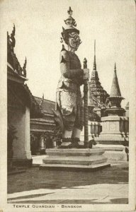 siam thailand, BANGKOK, Temple Guardian (1910s) Red Star Line Edition
