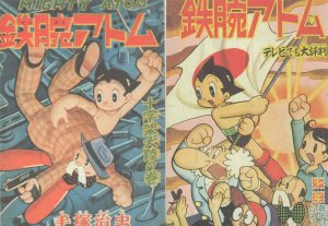 Astro Boy Mighty Atom Japanese Manga 2x Postcard s