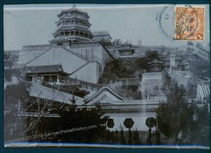 Germany 1913 China TIENTSIN Pagoda Original Photograph Stamped As Postcard 91365