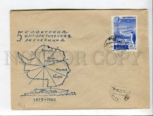 407996 USSR 1959 year 5th Soviet Antarctic Expedition Mirny station COVER