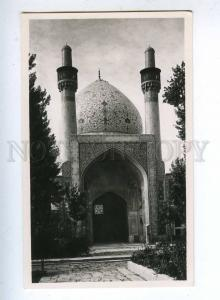 193110 IRAN Persia TEHRAN Vintage photo postcard
