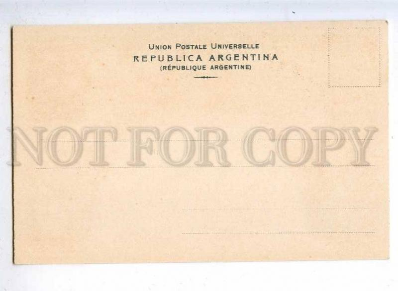 231960 ARGENTINA Coat of arms STAMPS Vintage Zieher postcard