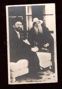 019260 Writers Lev TOLSTOY & Anton CHEKHOV Vintage PHOTO PC