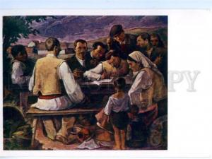153541 ROMANIA Appeal for Peace by Ressu Old postcard