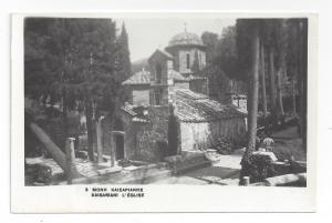 RPPC Greece Athens Kaisariani L'Eglise Monastery Church
