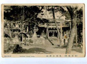 190879 KOREA BUSAN PUSAN FUZAN FUSAN Ryutozan shrine Vintage