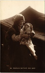 PC CPA Bedouin mother and baby JUDAICA (a15779)