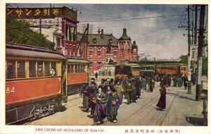 japan, TOKYO, Cross of Suda-cho, Streetcar, Tram (1930s)