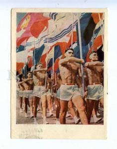 201308 RUSSIA NUDE men On sports parade RPPC IZOGIZ 1962 year