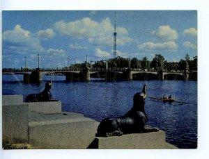 216802 RUSSIA LENINGRAD Malaya Neva embankment P/Stationery