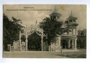 131378 Russia Caucasus PYATIGORSK Nikolayevsky flower-garden