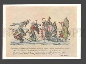 088319 RUSSIAN Caricature Napoleon WAR by Terebenev Old PC#32