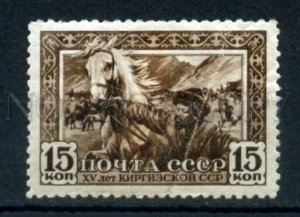 502983 USSR 1941 year anniversary Kyrgyzstan stamp Perf.12.5