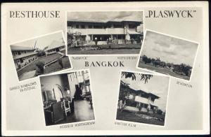 siam thailand, BANGKOK, Resthouse Plaswyck, Multiview (1950s) RPPC Postcard