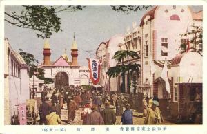 japan, TOKYO, Ueno Park, Peace Commemoration Tokyo Exposition, Nanyokan (1922)