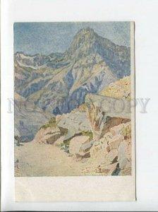 3080184 Zidda village in Tajikistan by Burtcev Vintage PC
