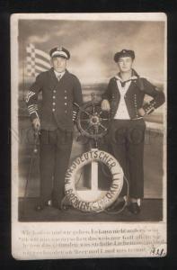 055815 Norddeutscher Bremen seamen Vintage photo PC