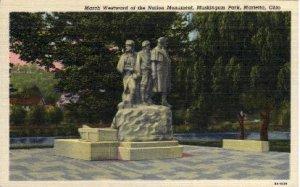 Muskingum Park - Marietta, Ohio