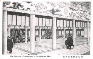 Japan Old Vintage Antique Post Card Interior of Ceremony at Shishinden Holl U...