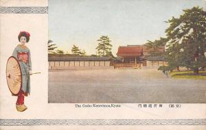 Kyoto Japan~The Gosho Kenreimon~Colorful Japanese Girl Inset~Postcard