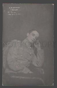 098170 ANTONOV Russian OPERETTA Musical ACTOR old PHOTO Rare