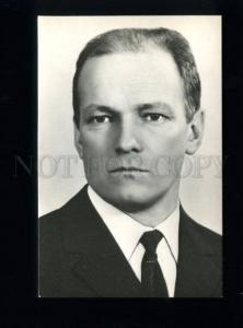 134253 1975 USSR SPACE Nikolay RUKAVISHNIKOV Soviet cosmonaut