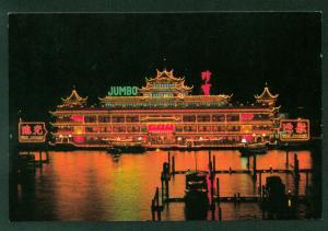 Jumbo Floating Restaurant Shum Wan Aberdeen Hong Kong China Vintage Postcard