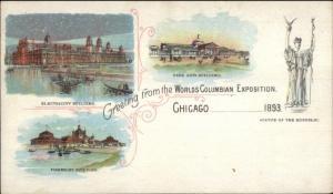 1893 World's Columbian Exposition Tri-View Electric/Arts/Fisheries Postal myn