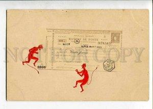 262049 DEVIL Krampus & MANDAT DE POSTE Vintage OPF postcard